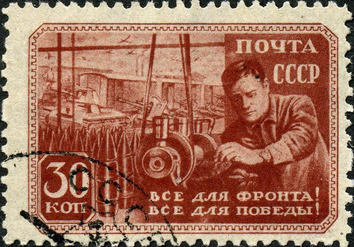 Stamp_of_USSR_0838g.jpg